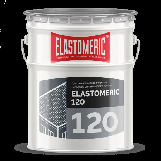 Финишная гидроизоляционная мастика на основе синтетических каучуков Elastomeric-120 ведро 20 кг