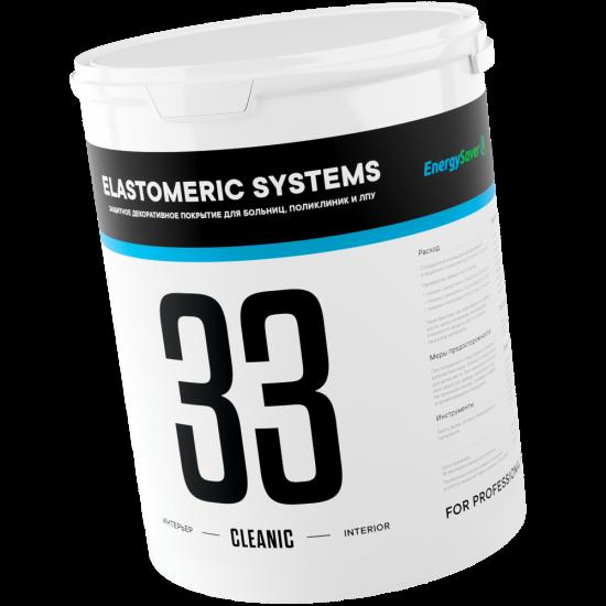 Для медицинских учреждений и пищевых производств «33 CLEANIC»