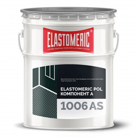 Elastomeric POL - 1006 AS