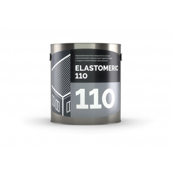 Базовая гидроизоляционная мастика на основе синтетических каучуков Elastomeric - 110 - 3кг