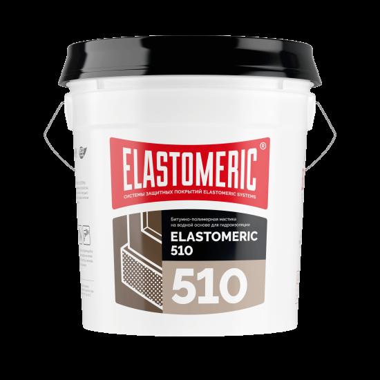 Битумно-полимерная мастика на водной основе для гидроизоляции ELASTOMERIC - 510 ведро-17кг