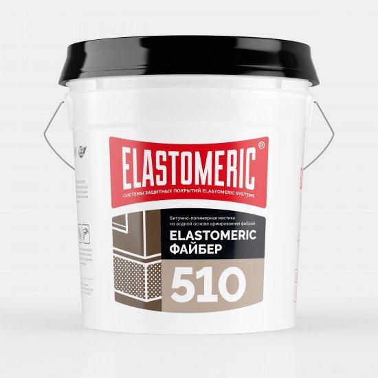 Битумно-полимерная мастика c фиброй ELASTOMERIC - 510 ФАЙБЕР ведро-17кг
