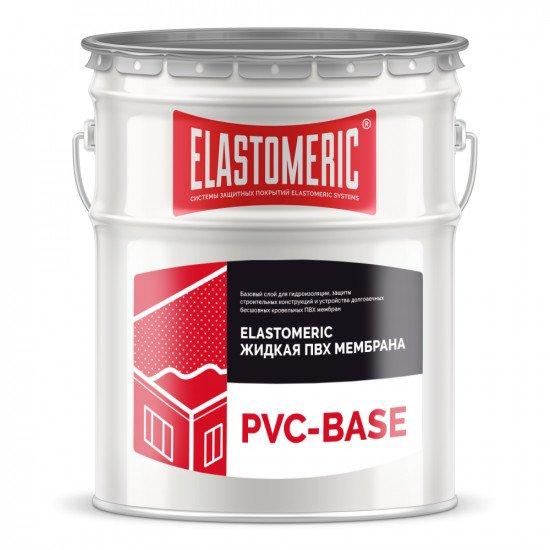 Жидкая ПВХ мембрана Elastomeric PVC - Base (базовый слой)