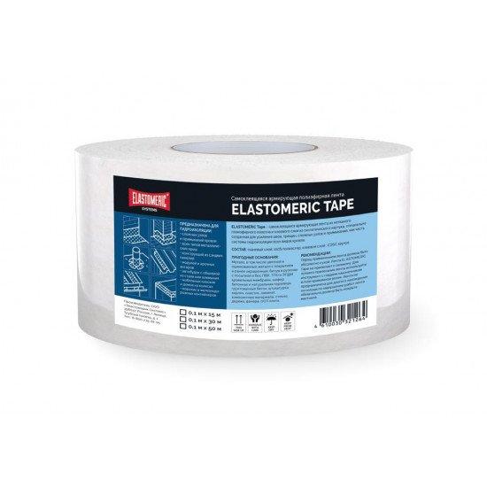 Самоклеющаяся ткань Elastomeric Tape - Рулон